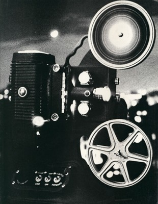 International Film Forum of Super-8, New York (1988)